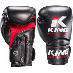 King Pro Boxing Bokshandschoenen