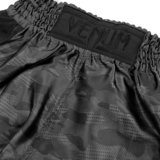 Venum Muay Thai Full Cam Shorts Zwart   Vechtsport Broek