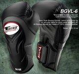 Twins Kickboks Bokshandschoenen BGVL 6 Black Grey