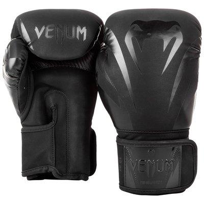 Venum Impact Kickboks Bokshandschoenen Zwart Zwart