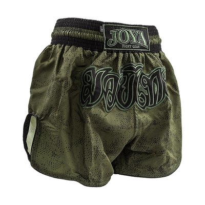 Joya Muay Thai Kickboxing Shorts Fight Fast Green