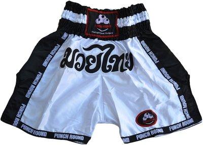 Punch Round™ Kickboks Broekje Muay Thai White Muay Thai Kleding