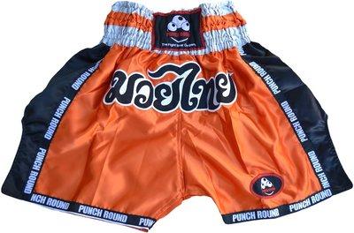 Punch Round™ Kickboks Broekje Muay Thai Orange Kickboks Kleding