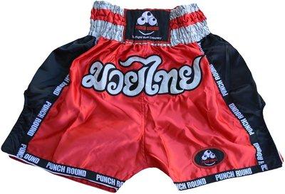 Punch Round™ Kickboks Broekje Muay Thai Red Kickboks Kleding