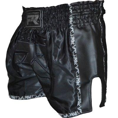Punch Round Kickboks BroekjesMatte Carbon Black Camo