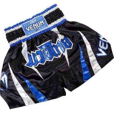 Venum Thasao Kickboks Muay Thai Broekje Blauw Zilver