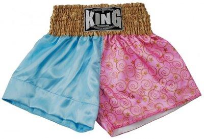 King Dames Kickboks Vecht Broekje size S