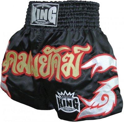 King Kickboks Vecht Broekje Short KTBS 14 Muay Thai Shorts