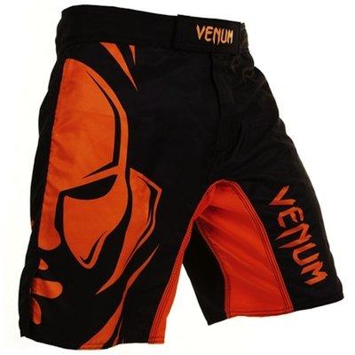 MMA Shorts Wanderlei Silva Wand Shadow Fightshorts