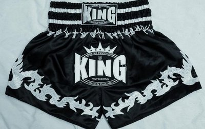 Vecht Broekjes King Thai box fight short KTBS-04