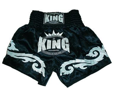 King Kickboks Vecht Broekje Short KTBS 07 Muay Thai Shorts