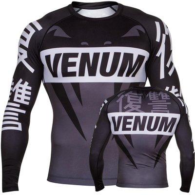 Venum Revenge Rash Guard L/S Black Grey MMA Vechtsport Winkel