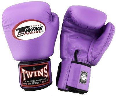 Kickboks Handschoenen Twins BGVL 3 Lavender