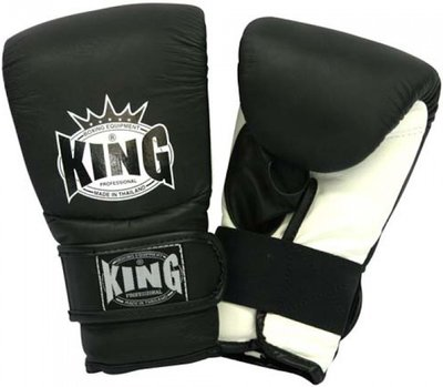 King KBG Bokszak Training Handschoenen Black White Leder