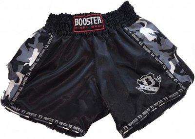 Booster Kickboks Broekjes TBT PRO 4.26 Black Camo