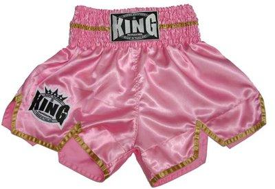 King Dames Kickboks Vecht Broekje KTBS 20 size L