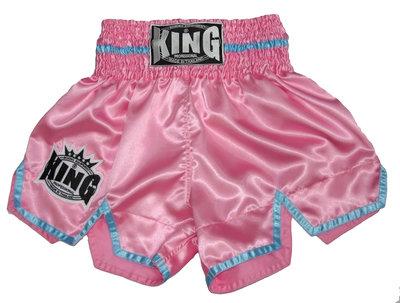 King Dames Kickboks Vecht Broekje KTBS 20 Pink Blue size L