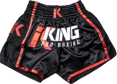 Kickboks Broekje King Pro Boxing KPB/BT 4 Muay Thai Shorts