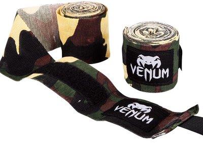 Venum Bandage 4m Forest Camo Zwachtels Hand Wraps