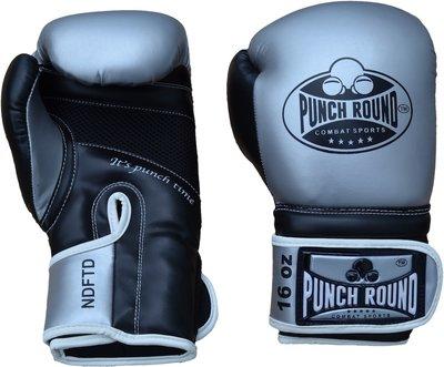 Punch Round™ Combat Sports Kickbokshandschoenen Zilver Zwart