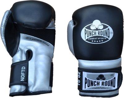 Punch Round™ Combat Sports Bokshandschoenen Zwart Zilver