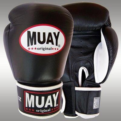 BokshandschoenenMUAY Black Leather Boxing Gloves