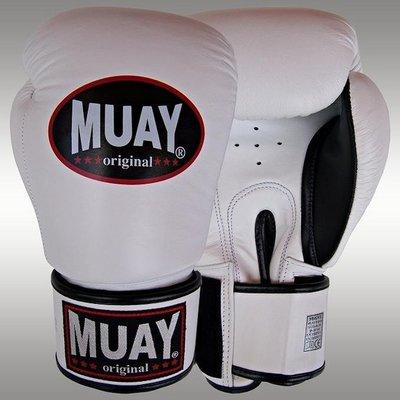 MUAY® Kickboks Bokshandschoenen White Leather Boxing Gloves