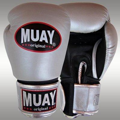 MUAY® Bokshandschoenen Silver Leather Boxing Gloves