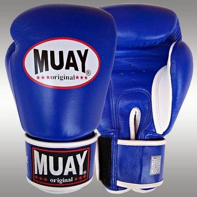 MUAY® Kickboks Bokshandschoenen Blue Leather Boxing Gloves