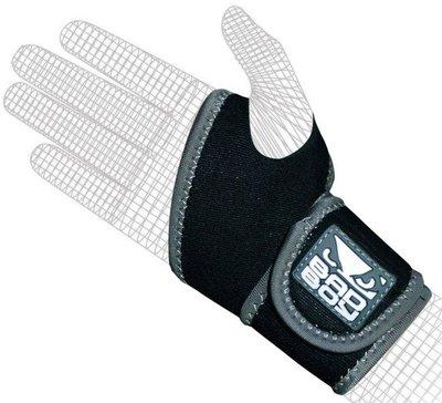 Bad Boy Recovery Line Wrist Support Pols Bescherming