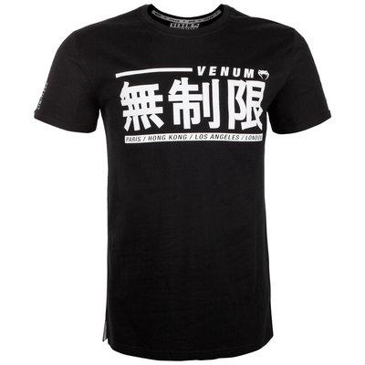 VenumLimitless T Shirt ZwartFightshopNederland