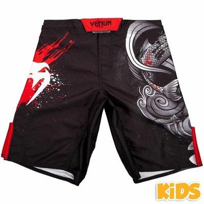 Venum Koi 2.0 Kids Vechtbroekje Short Zwart Wit