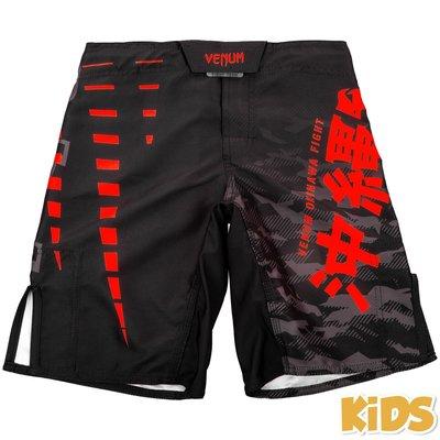 Venum Okinawa Kids Fight Short Zwart Rood Venum Kleding