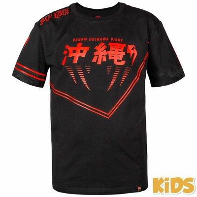 Venum Okinawa Kids T Shirt Zwart Rood Vechtsport Kleding Kinderen