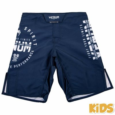 Venum Vechtsport Kleding Signature Kids Fight Short Blauw