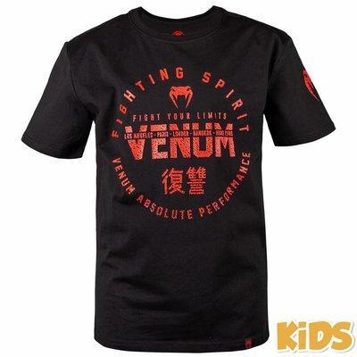 Venum KinderKids T ShirtSignatureT Shirt Zwart Rood