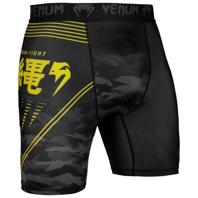 Venum Okinawa 2.0 Compression Short Zwart Geel