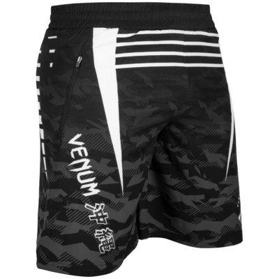 Venum Okinawa 2.0 Fitness Short Zwart Wit