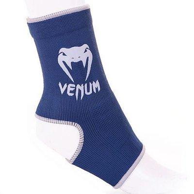 Venum Kontact AnkleSupportEnkelbeschermer Blauw