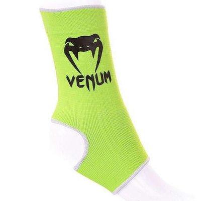 Venum Kontact AnkleSupportEnkelbeschermer Yellow