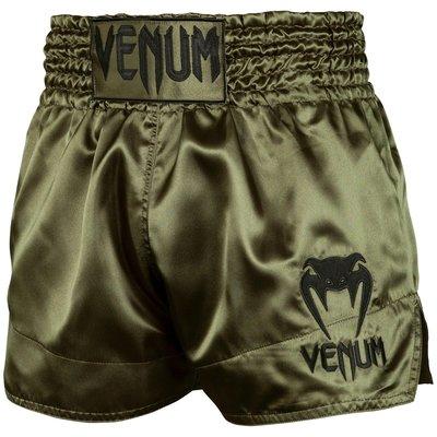 Venum Classic Vechtbroekjes Kickboks Shorts Khaki Zwart