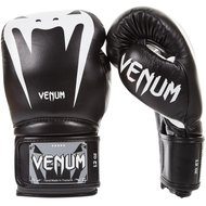 Venum Giant 3.0 Black White Kickboks Bokshandschoenen